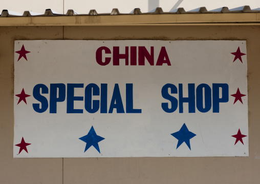 Sign Of Chinese Shop, Village Of Katina Mulilo, Caprivi Region, Namibia