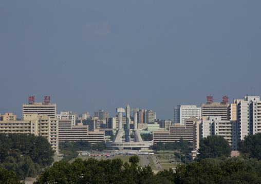 Monument to the foundation of the workers' Party, Pyongan Province, Pyongyang, North Korea
