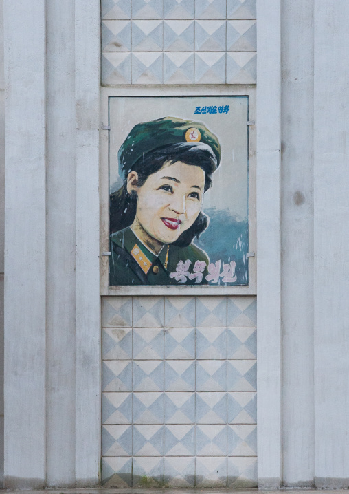 North Korean soldier woman on a movie poster called military service, North Hwanghae Province, Sariwon, North Korea