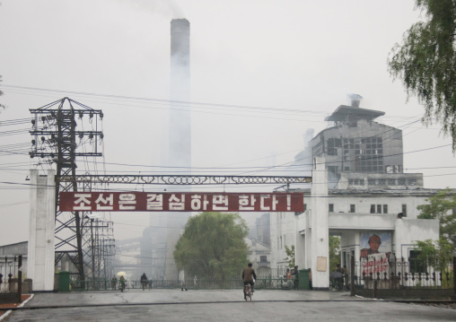 Entrance of a chemical factory complex, South Hamgyong Province, Hamhung, North Korea