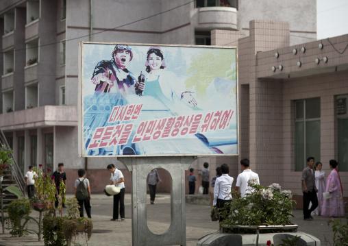 North Korean propaganda billboard with dull colors in the street, Pyongan Province, Pyongyang, North Korea
