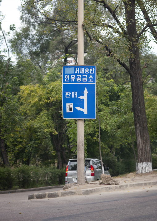 Gas station road sign, Pyongan Province, Pyongyang, North Korea