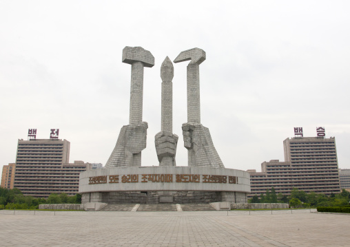 The monument to Party founding made for the 50-year anniversary of the workers' Party of Korea, Pyongan Province, Pyongyang, North Korea