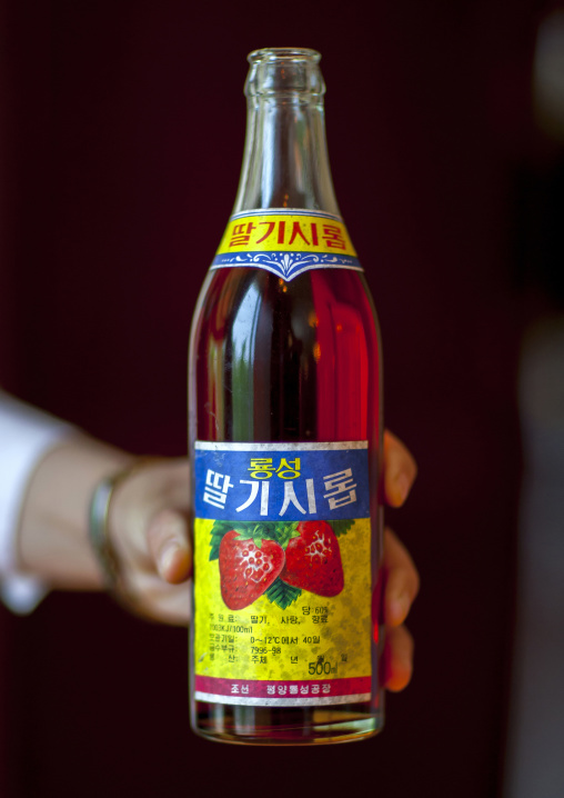 Bottle of North Korean strawberry juice, North Hwanghae Province, Kaesong, North Korea