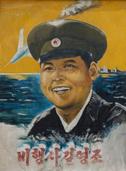 Gil young-jo North Korean army pilot on a movie poster, Kangwon Province, Chonsam Cooperative Farm, North Korea