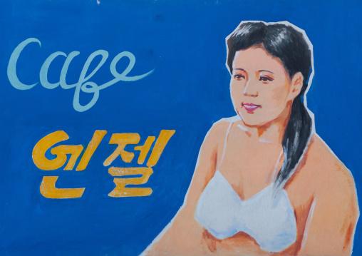 Fake cafe advertisement poster in Pyongyang film studio, Pyongan Province, Pyongyang, North Korea