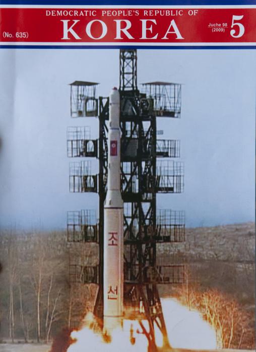 North Korean magazine depicting the launch of a satellite, Pyongan Province, Pyongyang, North Korea