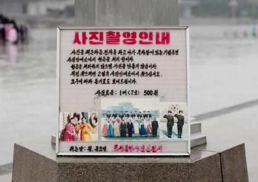 Picture shop at Kumsusan memorial palace, Pyongan Province, Pyongyang, North Korea