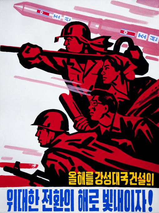 North Korean propaganda poster depicting workers and soldiers, Pyongan Province, Pyongyang, North Korea