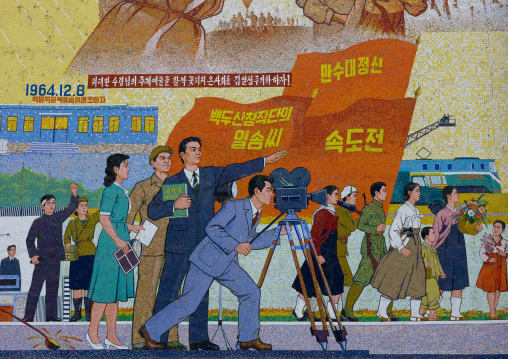 Propaganda mosaic fresco in Chollima movie studio, Pyongan Province, Pyongyang, North Korea