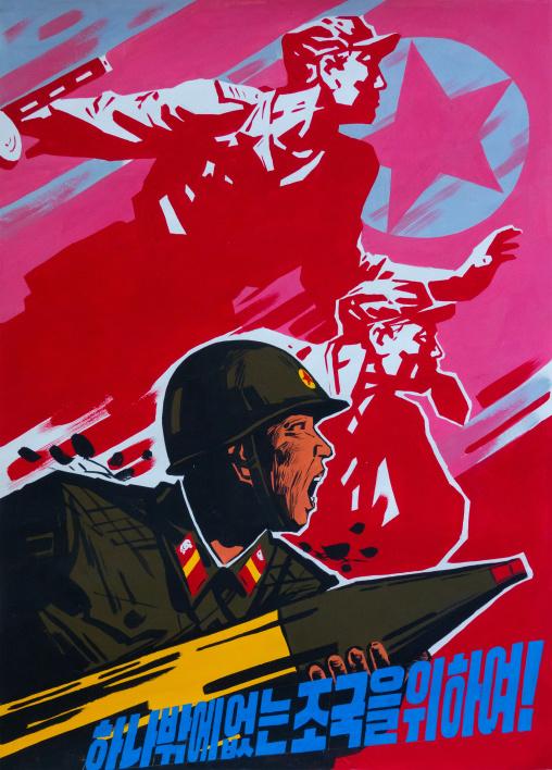 North Korean propaganda poster depicting a soldier, Pyongan Province, Pyongyang, North Korea