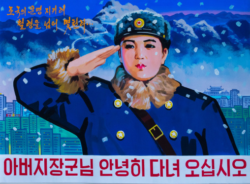 North Korean propaganda poster depicting a traffic officer in the snow with a slogan saying have a safe trip our great leader, Pyongan Province, Pyongyang, North Korea