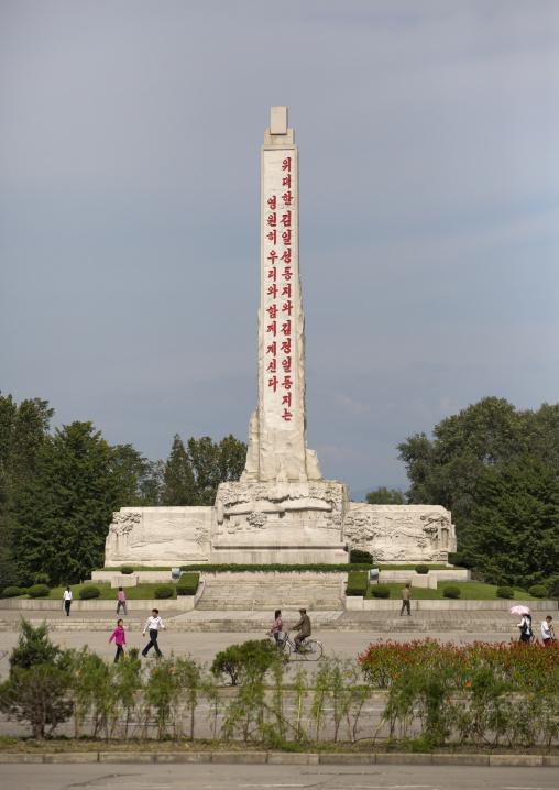 Propaganda stele monument on the main square, South Hamgyong Province, Hamhung, North Korea