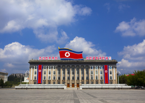 Government building in Kim Il-sung square, Pyongan Province, Pyongyang, North Korea
