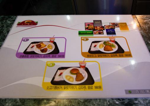 Fast food restaurant menu at Kaeson youth park, Pyongan Province, Pyongyang, North Korea