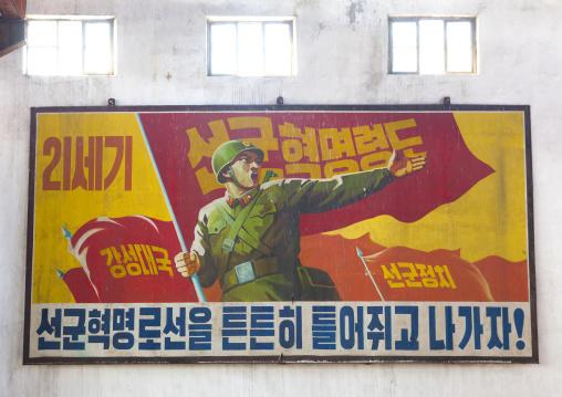 Propaganda billboard with a soldier inside Hungnam nitrogen fertilizer plant, South Hamgyong Province, Hamhung, North Korea