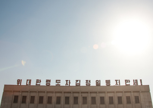 Roof of a building with propaganda slogan on the top, North Hamgyong Province, Chongjin, North Korea