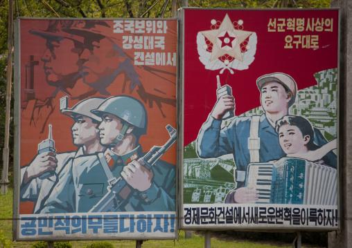 North Korean propaganda billboard in the street, Pyongan Province, Pyongyang, North Korea
