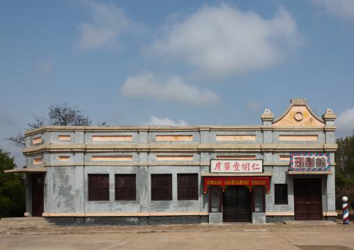 Chinese set in the Pyongyang film studio, Pyongan Province, Pyongyang, North Korea