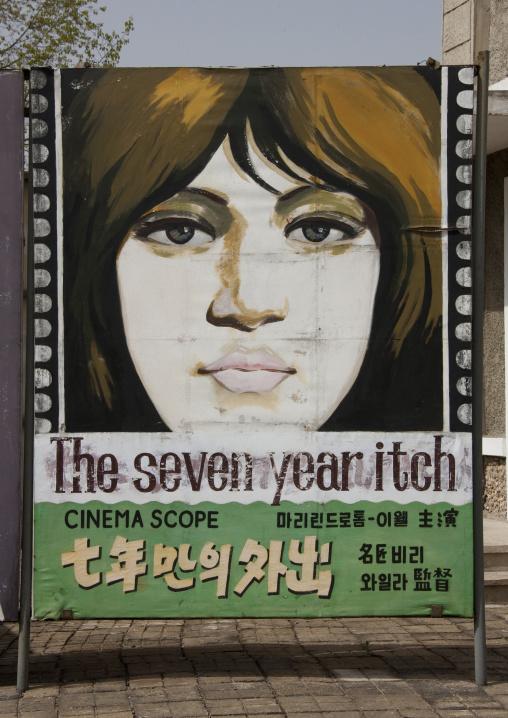 Fake movie poster in Pyongyang film studio, Pyongan Province, Pyongyang, North Korea