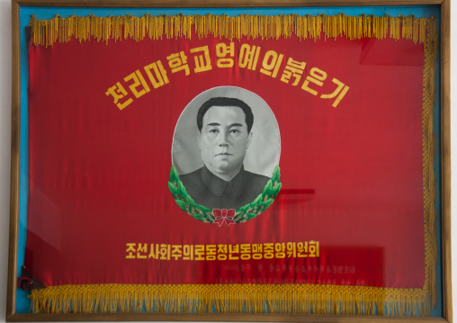 North Korean flag with Kim il Sung portrait, Pyongan Province, Pyongyang, North Korea