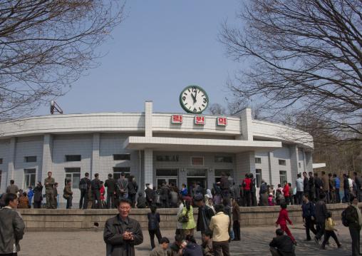 Metro station entrance, Pyongan Province, Pyongyang, North Korea
