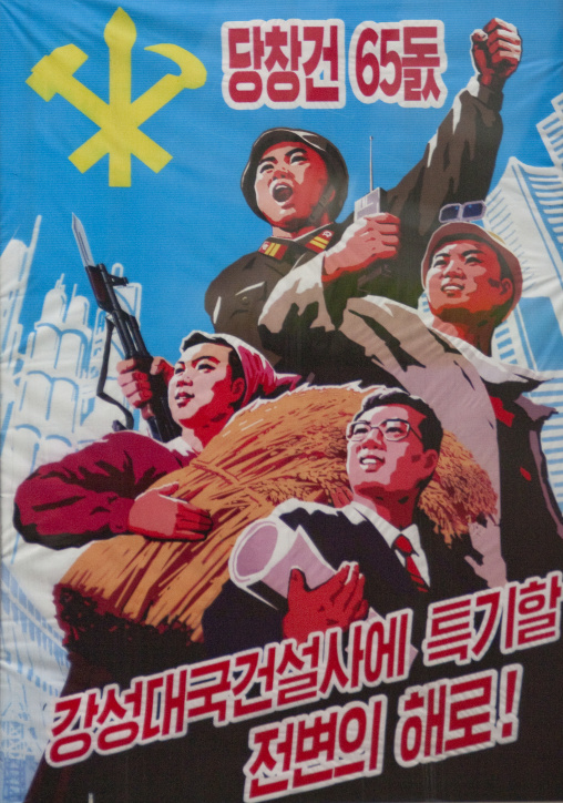 Propaganda poster celebrating the anniversary of the foundation of the workers' Party of North Korea, Pyongan Province, Pyongyang, North Korea