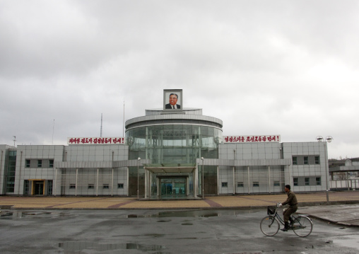 New train station with Kim Il-sung portrait at the top, North Hwanghae Province, Kaesong, North Korea