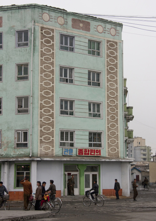 North Korean people in front of a building, North Hwanghae Province, Kaesong, North Korea