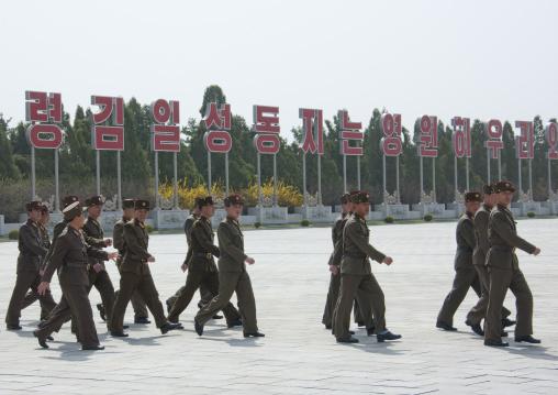 North Korean soldiers in Kumsusan memorial palace, Pyongan Province, Pyongyang, North Korea