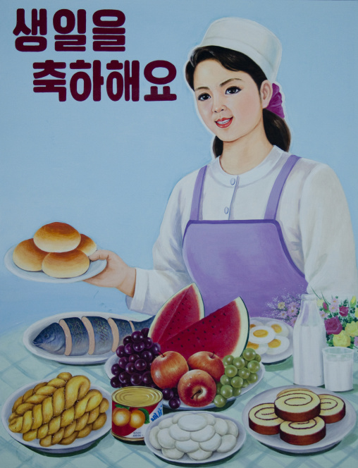 Propaganda poster depicting a canteen employee with food, Pyongan Province, Pyongyang, North Korea