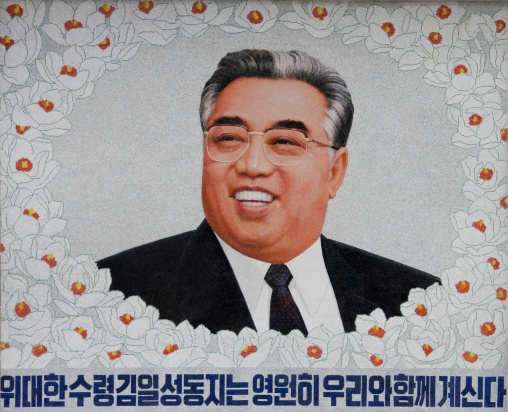 Smiling Kim il Sung on a propaganda fresco, Hyangsan county, Mount Myohyang, North Korea