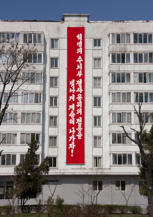 Propaganda billboard on a building, Pyongan Province, Pyongyang, North Korea