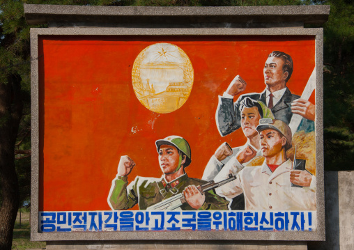North Korean propaganda billboard saying by having civic conscience let us devote ourselves to the fatherland!, Kangwon Province, Wonsan, North Korea