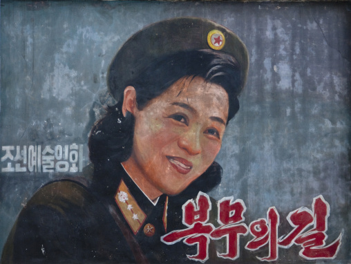 North Korean soldier woman on a movie poster, Kangwon Province, Wonsan, North Korea
