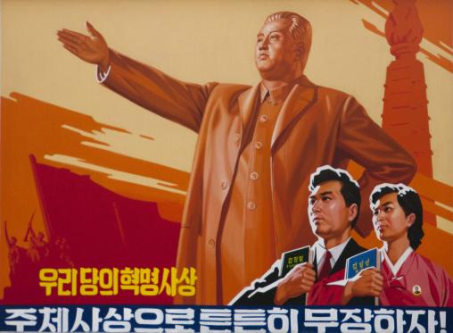 Propaganda billboard with Kim il Sung, Kangwon Province, Wonsan, North Korea