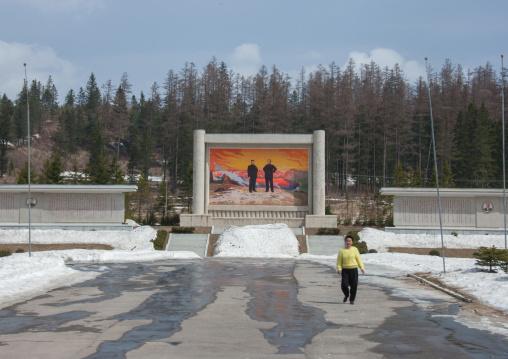 North Korean propaganda fresco depicting Kim il Sung and Kim Jong il in front of mount Paektu, Ryanggang Province, Samjiyon, North Korea