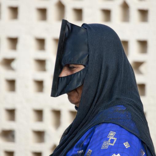Profile Of Bedouin Masked Woman, Sinaw, Oman