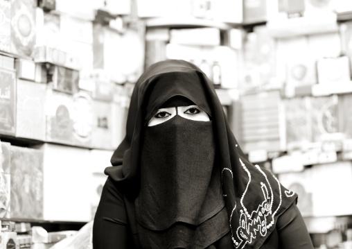 Bedouin Woman In Black And White, Salalah, Oman