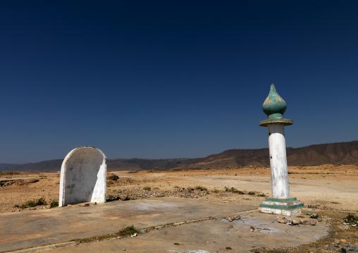 White Mihrab Of The Mosque Near Sumharam, Salalah, Oman