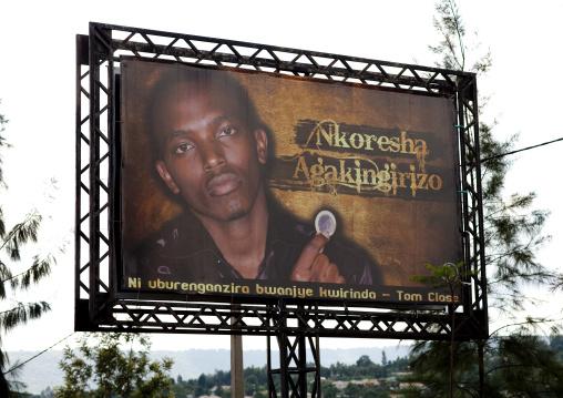 Advertisement billboard for condoms along a road, Kigali Province, Kigali, Rwanda