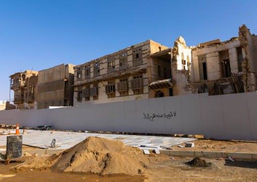Historic dilapidated house with wooden mashrabiyas, Al Madinah Province, Yanbu, Saudi Arabia