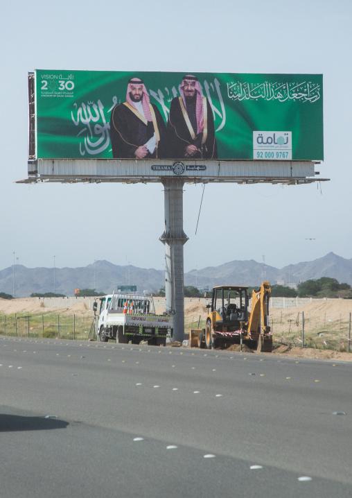 Crown prince Mohammed bin Salman and Salman bin Abdulaziz al saud propaganda billboard about vision 2030, Mecca province, Jeddah, Saudi Arabia