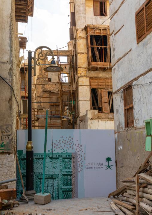 Restoration of an old house with wooden mashrabiyas in al-Balad quarter, Mecca province, Jeddah, Saudi Arabia