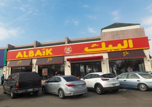 Albaik chicken restaurant, Mecca province, Jeddah, Saudi Arabia