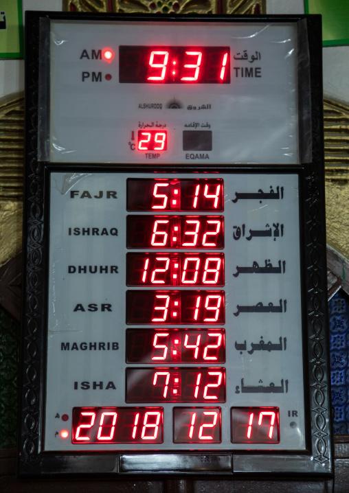 Al Nadji mosque prayer times billboard, Red Sea, Farasan, Saudi Arabia