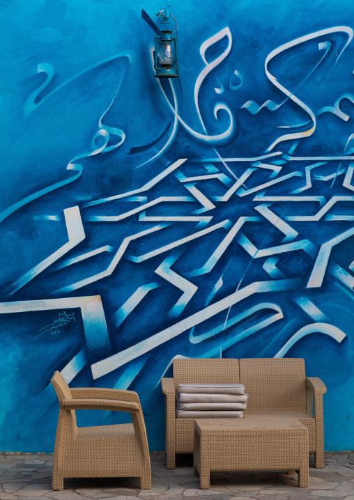 Mural painting in Muftaha village art gallery, Asir province, Abha, Saudi Arabia