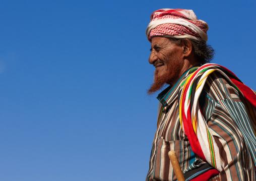 Portrait of an asiri old man, Asir province, Al Farsha, Saudi Arabia