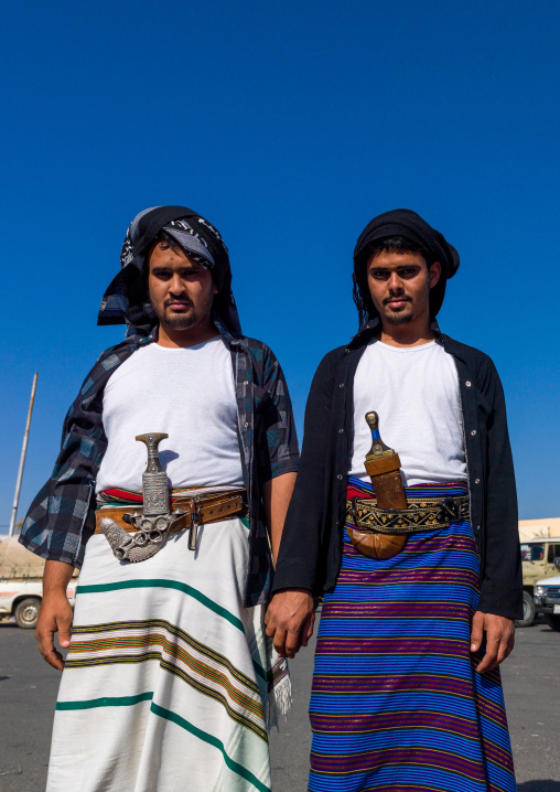 Portrait of saudi flower men, Asir province, Al Farsha, Saudi Arabia