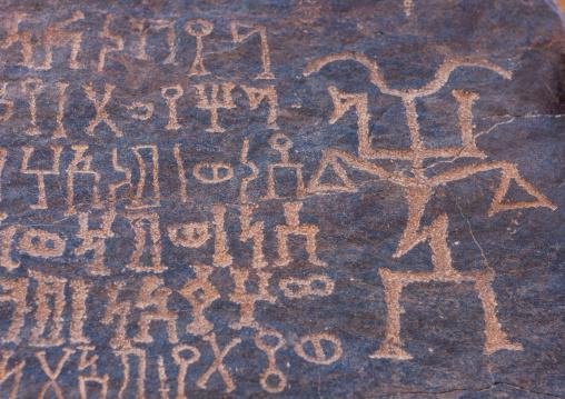Petroglyphs in bir hima, Najran Province, Najran, Saudi Arabia